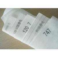 Buy cheap Polyester Filter / Polypropylene / Nylon Woven Filter Cloth For Juice Press from wholesalers