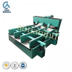 China High Performance Vibrating Screen Vibrating Sieve Machine Paper Making Equipment on sale