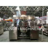 600L SS316L Lotion Vacuum Emulsifier Hydraulic Lifting Water Ring Type Vacuum Pump Manufactures