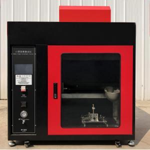 China 220V Flammability Testing Equipment Mask Flame Retardant Tester on sale