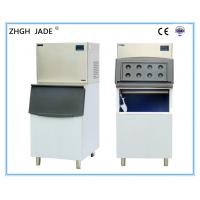 Automatic Ice Maker , High Efficiency Commercial Ice Machine with 450kgs/24h Output Manufactures