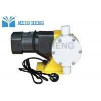 Electric Low Flow Metering Pump High Accuracy For Acid Chemical Flocculant Manufactures