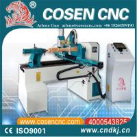 China Good price cnc woodwork machine for wood processing from COSEN CNC with good service on sale