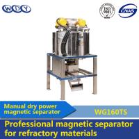 Self Cleaning Electromagnetic Separator Slon Magnetic Separator 380v Manufactures