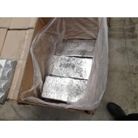 Quality MgMn MgY MgSr MgZr MgGd OEM Magnesium Alloy mg master alloy for sale