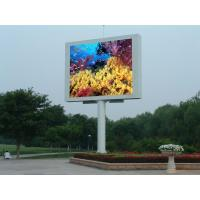 China Full Color Outdoor LED Advertising Displays P12 With Cabinet Size 1152mm x 768mm on sale