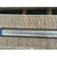 """Quality Hastelloy Pipe, ASTM B622/ B619 /B626  UNS N10276 (C-276 / 2.4819 ) 6"""" SCH40S 6M 100% ET & HT for sale"""