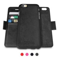 China iPhone 7 PLUS Leather Cell Phone Wallet Case With Detachable Slim RFID Protection on sale