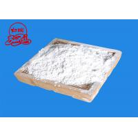 CCR900 Ultrafine Nano Calcium Carbonate Powder HS28365000 Treadted Manufactures