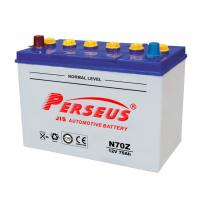 Dry Charged Car Battery - N70Z/N70ZL/12V75ah Manufactures