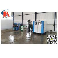 11Kw Energy Saving PET Plastic Blow Moulding Machine Fully Automatic For Container Manufactures