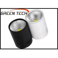 Quality Ceiling Surface Mounted Dimmable Down Lights 120 Degree Beam Angle 100 - 240VAC for sale