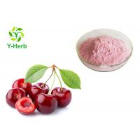China Vitamin C Powder Cherry Juice Concentrate VC 17% 25% Acerola Cherry Extract on sale