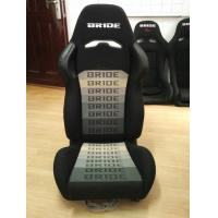 Personalized Auto Racing Seats , Lightweight Bucket Seats Multi Colors Manufactures