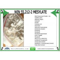 Male Enhancement Raw Powder WIN 55,212-2 MESYLATE Health Care CAS No 131543-23-2 Manufactures