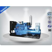 High Technology Natural Gas Generator Set Low Consumption Gas Engine Methane Generator Manufactures