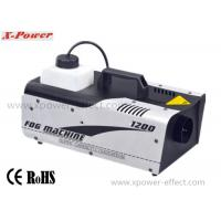 X-05 Commercial 1200w Fog Machine , Dj Smoke Machine Ce/Rohs Approved Manufactures