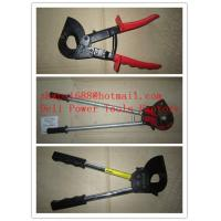 armoured cable cutting,Wire cutter,cable cutter Manufactures
