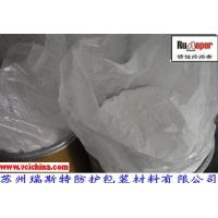 Quality Rust Preventive Powder for sale