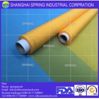 China 77T-55(195mesh) polyester screen printing bolting cloth/screen printing mesh on sale
