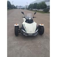 Laboring Saving Cargo Electric Cart , Electric Mining Diesel Tricycle Cargo Bike Manufactures