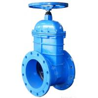 Large Diameter Resilient metal seated gate valve As DIN F4 and AS2129 for sale