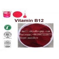 Safe Health Care Supplement Vitamin B12(Cyanocobalamin) VB12 Food and Feed Grade Vitamin B12CAS 68-19-9 Manufactures