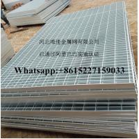 Steel grid Manufactures