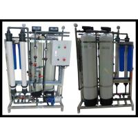 Deionized UF Membrane Water Purifier , 1T/H Laboratory Water Purification Systems Manufactures