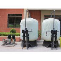 Quality 12TPH Reverse Osmosis Water Purification Plant TDS3000-25000ppm for sale