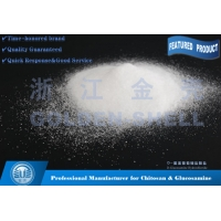 Liver Detoxification Glucosamine Hydrochloride Material Content 98 Manufactures