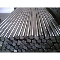 2mm Stainless Steel Rod Manufactures