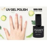 European Standard One Step Gel Nail Polish For Training School No Crack Manufactures