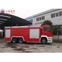 Quality 6x4 MAN Chassis Water Vacuum Tanker Fire Truck With Direct Injection Diesel for sale