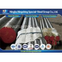 Peeled / Turned Oil Hardening Tool Steel / Special Steel ASTM A681 AISI O1 Manufactures