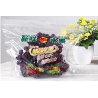 Stand Up Fresh Fruit Bags Resealable Supermarket Packaging With Breath Hole Manufactures