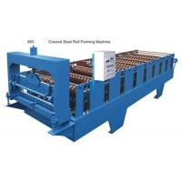 Intelligent Blue Color Wall Panel Roll Forming Machine With PLC Control System Manufactures
