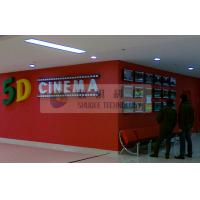 Indoor Amazing 5D / 7D Cinema System With 5.1 Audio System , Flat / Arc / Circular Screen Manufactures