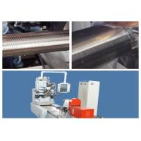 Buy cheap 2300mm Height Cylinder Screen Welding Machine 3 Phase 380V 50Hz from wholesalers