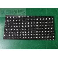 MBI5020 Full Color P10 Led Module Display For Advertising / Stadium , 6500 Nit Brightness Manufactures