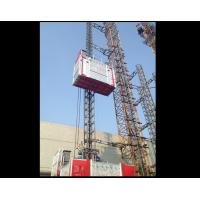 Industrial 1.5 Ton Construction Material Lifting Hoist Single / Double Cage CE Standard Manufactures
