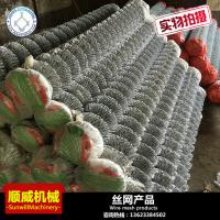 ISO9001 Certification Chain Link Fence Making Machine 1m / 2m / 3m / 4m / 5m Wide Manufactures