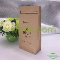 China Custom Printed Foil Food Grade Brown Paper Bags With Valve Customized Color on sale