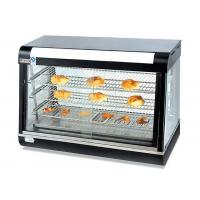 Buy cheap Electric Heating Food Warmer Showcase Counter-top Curved Glass Bread Hot Display from wholesalers
