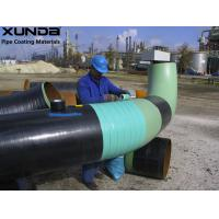 Blue / green Visco elastic pipeline coating , anti corrosive tape and paste for flange Manufactures
