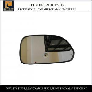 China Hyundai&Kia Car Parts-04-06 Hyundai Elantra Car Side Rear View Mirror Glass on sale
