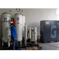 China 30Nm3/hr Liquid PSA Oxygen Plant Oxygen Production Plant For Welding on sale