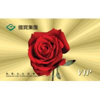 China 3D Lenticular Card / three-dimensional Lenticular Card / 3D Proximity smart Card on sale