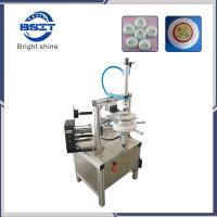 handmade tea cake / soap Pleat  wrapping packaging Machine (Ht-900) Manufactures