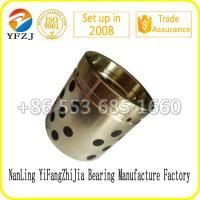 Copper Alloy Buried Solid Lubricating Bushes, graphite bush,brass bush Manufactures